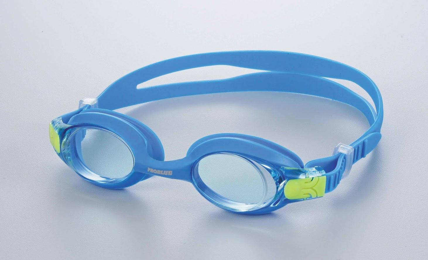 6f26b24aec0 Svømmebriller til børn i 2019 → Vi har samlet de mest populære